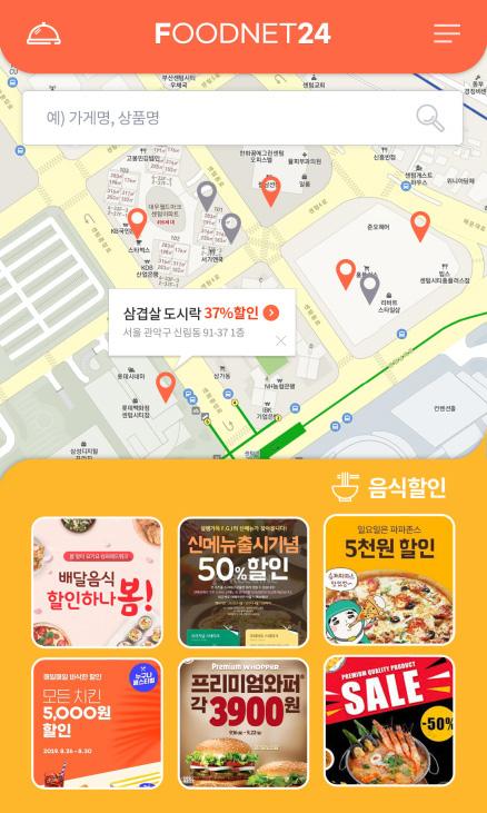 foodnet24